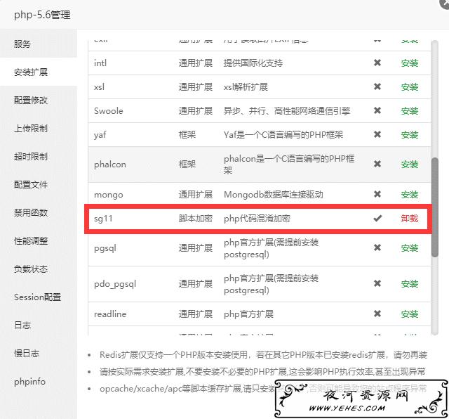 幽梦影视自动采集CMS网站源码