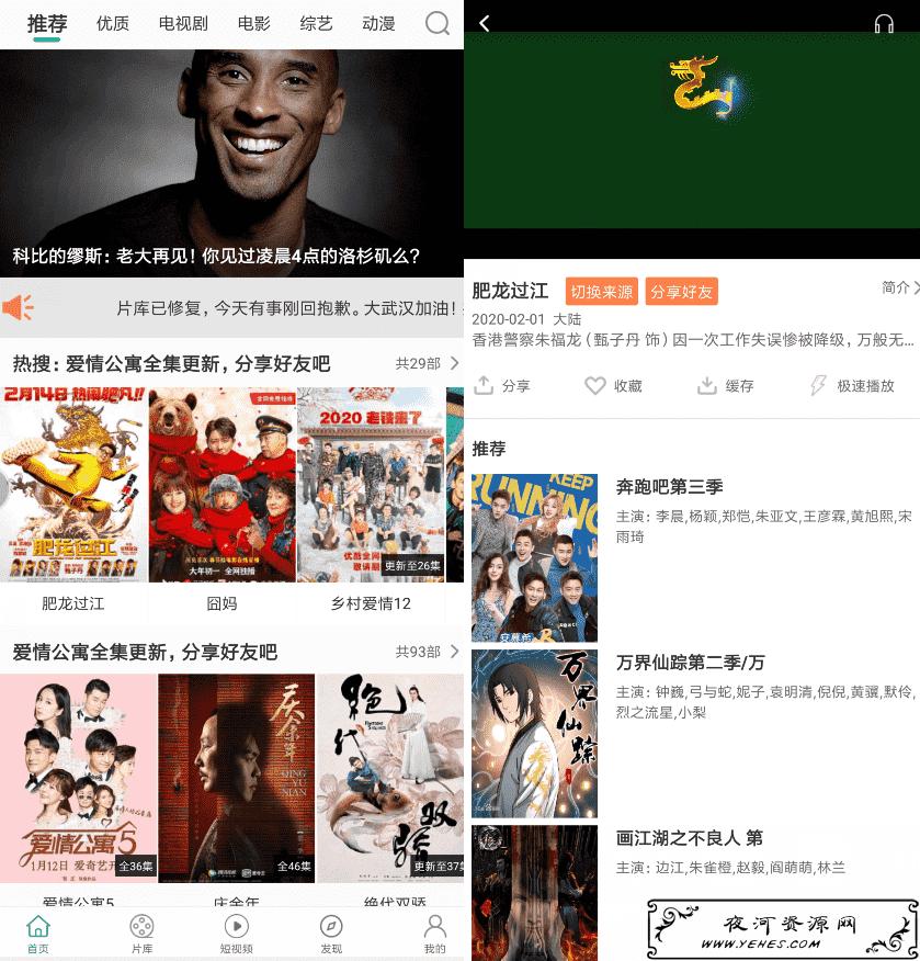 大象视频v1.4.6 全网VIP影视免费看