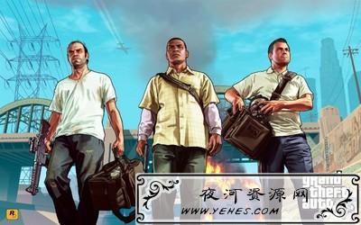 Epic限时免费领取游戏《GTA5》侠盗猎车手5