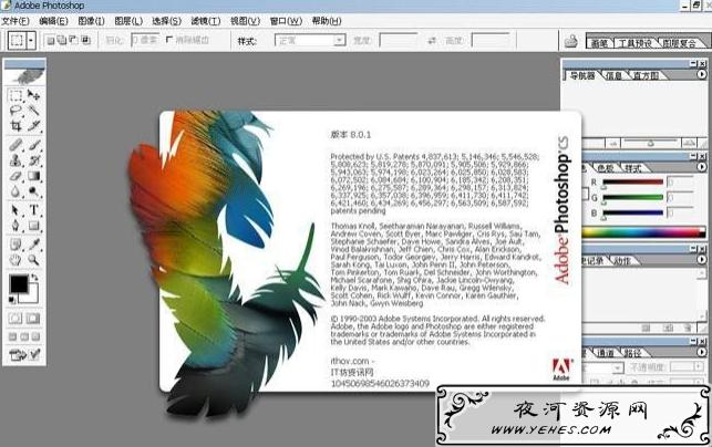 Photoshop 80后的回忆版(只是40M)