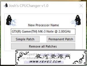 电脑CPU名称本地修改工具一件修改CPU显示名称