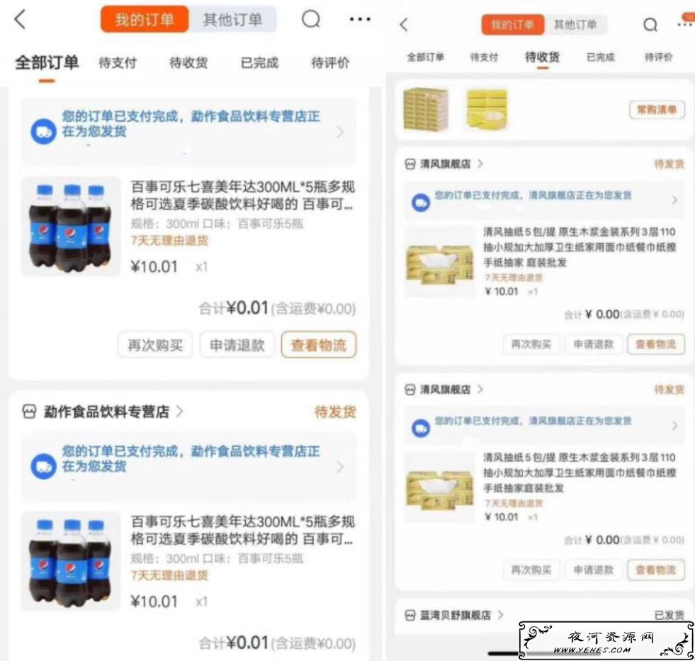 苏宁复活实名0元撸两箱可乐稳又开启白吃白喝