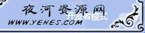 电脑浏览器拦截广告插件Adblock Plus_3.9.5_支持Chrome_firefox火狐_Opera等浏览器