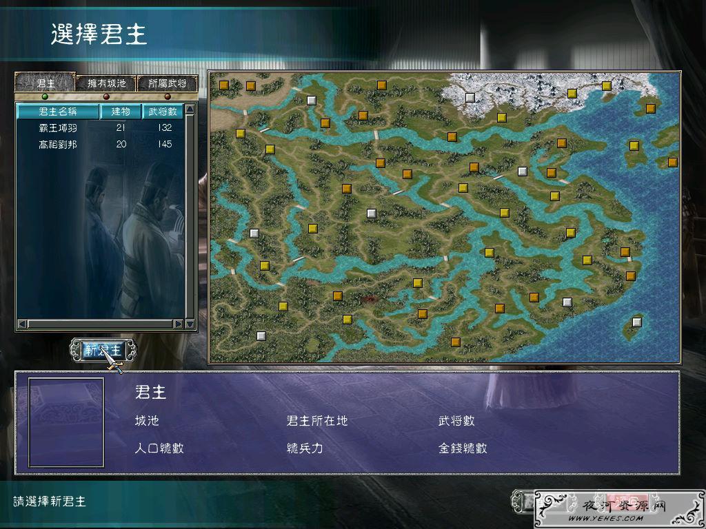 《三国群英传1-7》中文版_三国群英传经典游戏全系列合集