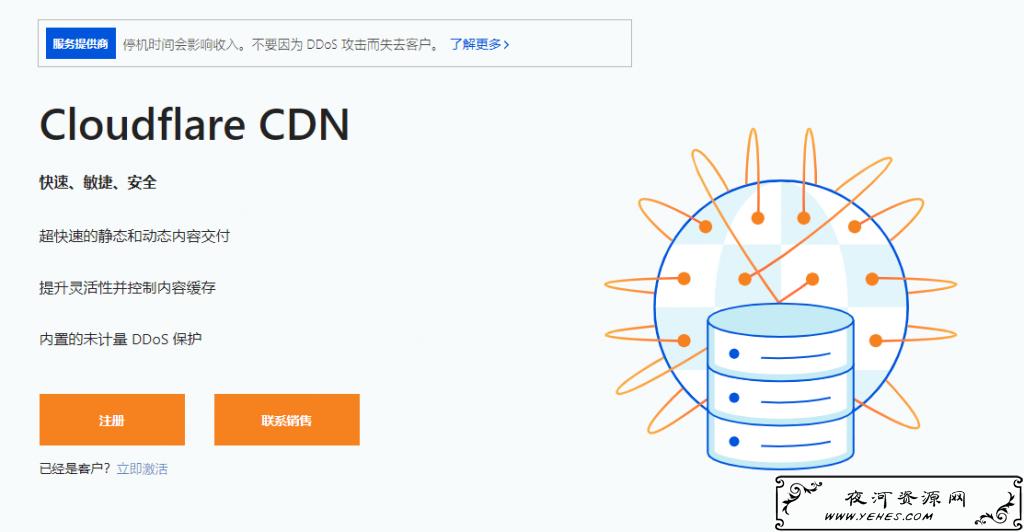 Cloudflare CDN所有 IP 的延迟和速度,获取最快 IP 和最快速度自选IP