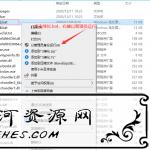 IDM多线程下载工具v6.38最新中文破解版