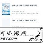 荔枝阅读V1.3.0上百书源全部免费白嫖全网小说必备神器