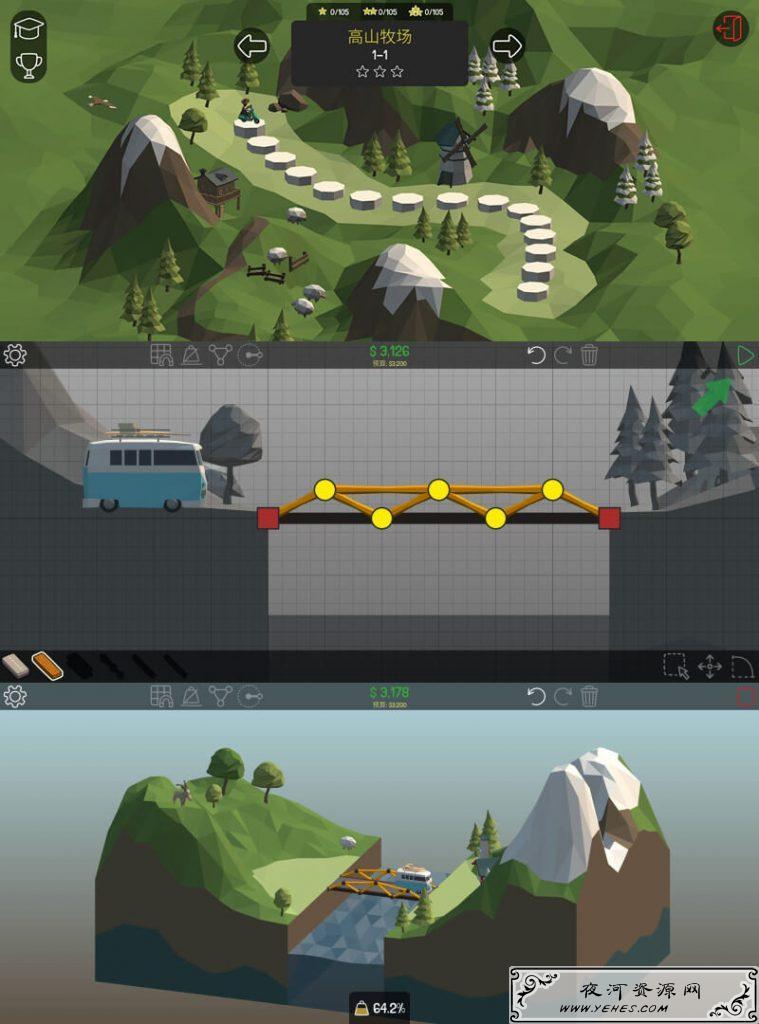 安卓建造模拟游戏 桥梁构造师