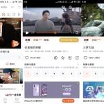 安卓腾讯视频 v8.4.11 去广告绿色版