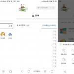 安卓Alook浏览器 v3.5 无广告的浏览器