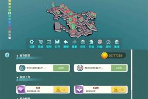 安卓经营模拟游戏 水乡小镇