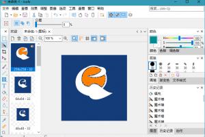 图标编辑工具 IcoFX v3.6.0 便携版