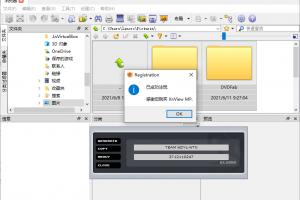 图片浏览/管理工具 XnViewMP 0.98.4/XnView 2.50.1 中文版