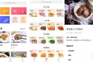 安卓家常菜 v5.3.20 绿色版
