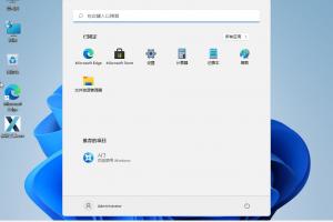 小修Windows11 v22000.194 精简版