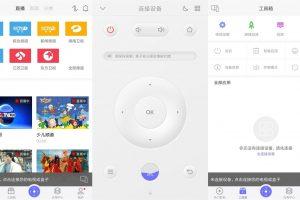 安卓悟空遥控器 v3.9.8.2 绿色版