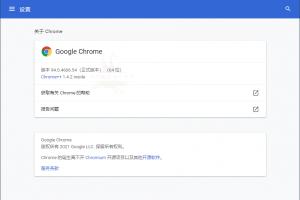 Google Chrome v94.0.4606 谷歌浏览器增强版