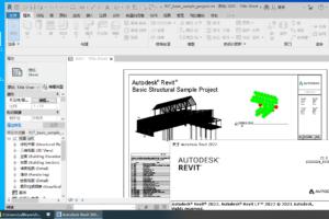 Autodesk Revit 2022.1.0 三维建模软件