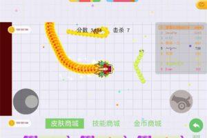 安卓休闲竞技游戏 贪吃蛇大作战2