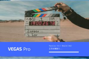 专业非线性视频编辑软件 MAGIX VEGAS PRO v19.0.0.381