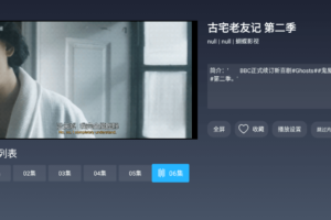 安卓极光影院TV v1.2.1 绿色纯净版
