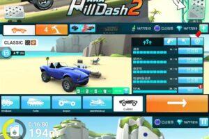 安卓3D赛车游戏 MMX爬坡赛车2