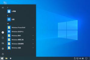 不忘初心Windows10精简版(OS build 19043.1266)