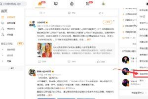 微博快速批量取消关注网页脚本