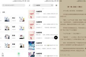 安卓书香仓库 v1.4.9 绿色版